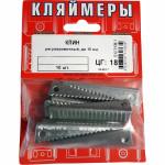 Клин регулировочный Европартнер до 15 мм, 50 шт. 0.61 кг