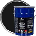 Эмаль универсальная Empils ПростоКраска ПФ-115 полуматовая черная 20 кг