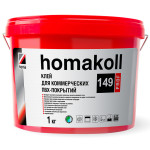 Клей для коммерческого ПВХ-линолеума homakoll 149 Prof 1 кг