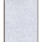 Плитка керамическая Unitile Юнона серый 01 200х300 мм