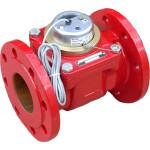 Счетчик горячей воды Тепловодомер ВСТН-80 турбинный 225 мм P131-080-4