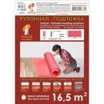 Подложка рулонная Солид красная 1100х15000х2 мм 16.5 м2