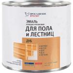 Эмаль для пола и лестниц алкидно-уретановая Ярославские краски дуб 1.9 кг