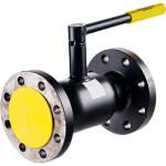 Кран шаровой стальной для теплоснабжения Broen Ballomax ф/ф DN 080 PN 25 с рукояткой