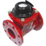 Счетчик для горячей воды Норма СТВ-80 Г фланцевый 225 мм