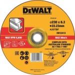 Круг обдирочный по металлу Dewalt 230х22.2х6.3 мм тип 27 DT43919-QZ