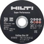 Диск отрезной Hilti AC-D SP 125x1.0 мм
