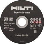 Диск отрезной Hilti AC-D SP 230x2.5 мм 2075165