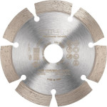 Диск отрезной Hilti P-S алмазный универсальный 125х22.2 мм 2118670