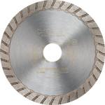 Диск отрезной Hilti P-T алмазный универсальный 125х22.2 мм 2118694