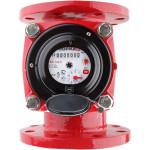 Счетчик воды турбинный Норма ИС СТВ-100ГИ для горячей воды