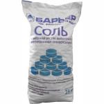 Соль таблетированная БАРЬЕР Универсал для мультиочистки 25 кг