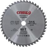 Диск пильный Спец 315х30 мм 80 зубьев СПЕЦ-0521302