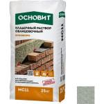 Кладочный раствор светло-серый 021 ОСНОВИТ БРИКФОРМ MC11 25 кг