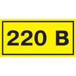 Самоклеящаяся этикетка IEK 220В 40x20 мм желтая