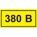 Самоклеящаяся этикетка IEK 380В 40x20 мм желтая