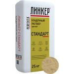 Кладочный раствор Perfekta Линкер Стандарт кремовый 25 кг