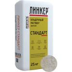 Кладочный раствор Perfekta Линкер Стандарт серебристо-серый 25 кг