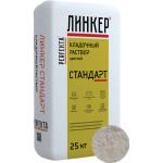 Кладочный раствор Perfekta Линкер Стандарт серый 25 кг