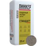Кладочный раствор Perfekta Линкер Стандарт светло-серый 25 кг