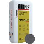 Кладочный раствор Perfekta Линкер Стандарт темно-серый 25 кг