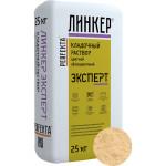Кладочный раствор Perfekta Линкер Эксперт светло-бежевый 25 кг