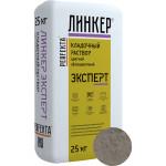 Кладочный раствор Perfekta Линкер Эксперт светло-серый 25 кг
