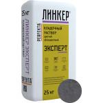 Кладочный раствор Perfekta Линкер Эксперт темно-серый 25 кг