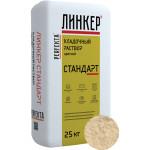 Кладочный раствор Perfekta Линкер Стандарт бежевый 25 кг