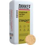 Кладочный раствор Perfekta Линкер Стандарт кремово-желтый 25 кг