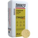 Кладочный раствор Perfekta Линкер Стандарт желтый 25 кг