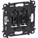 Механизм выключателя Legrand Valena 2-клавишного встроенный 250 В 6 А черный 752018