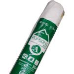 Гидро-ветрозащитная мембрана Изобонд A Eco 30 м2