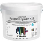 Штукатурка декоративная Caparol Capatect-Fassadenputz K15 короед 1.25 кг