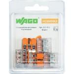 Клемма Wago Compact 450 В 32 А 3 провода 0.14-4 мм2 оранжевый, 6 шт.