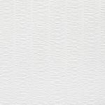 Обои под покраску виниловые на флизелиновой основе фактурные антивандальные МИР 07А-008 1.06x25 м 135 г/м2