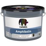 Краска ВД для наружных и внутренних работ Caparol Amphibolin База 1 10 л