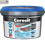 Затирка Сeresit CE-40 Aquastatic 2 кг Серебристо-серый 04
