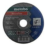 Круг отрезной по металлу Metabo А30-BF 125х2.5 мм тип 41 617022000