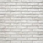 Плитка декоративная White Hills Лофт Брик А330-00 белая 1.04 м2