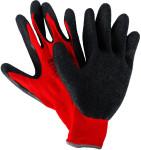 Перчатки обливные Dexter размер 9