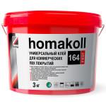 Клей универсальный для коммерческих напольных покрытий homakoll 164 Prof 3 кг