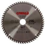 Диск пильный по дереву Спец 216x30/25/20 мм 60 зубьев СПЕЦ-0520805