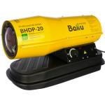 Тепловая пушка дизельная Ballu BHDP-20 20 кВт