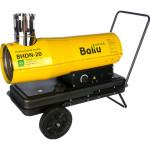 Тепловая пушка дизельная Ballu BHDN-20 20 кВт