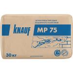 Штукатурка гипсовая Кнауф МП 75 машинного нанесения 30 кг
