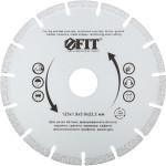 Диск алмазный Fit сплошной универсальный 125x22.2 мм сухая и влажная резка 37313