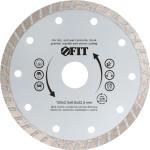 Диск алмазный Fit турбо 125x22.2x2.5 мм 37473