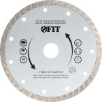 Диск алмазный Fit турбо 150x22.2x2.1 мм  сухая и влажная резка 37474