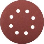 Круги шлифовальные с отверстиями Р 100 липучка алюминий-оксидные 125 мм 5 шт.